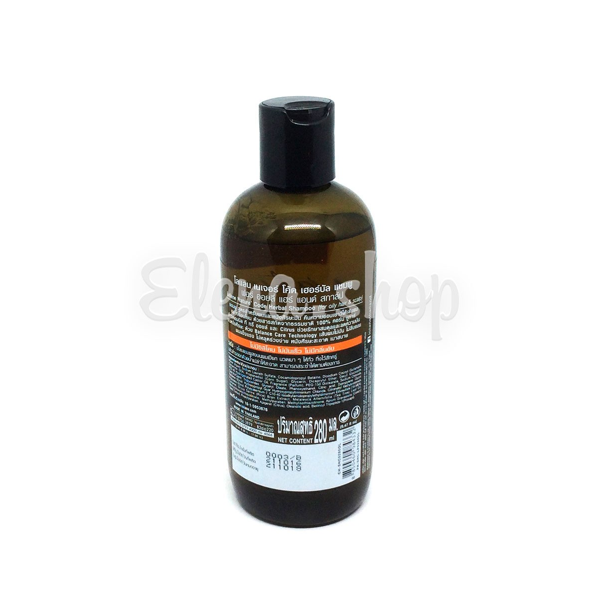 Травяной шампунь для жирных волос и кожи головы «Кукуруза и экстракт цитрусовых» от Lolane Natura