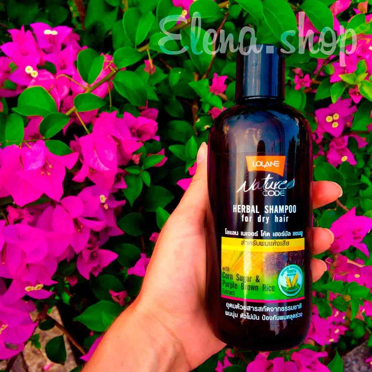 Травяной шампунь для сухих волос «Кукуруза и пурпурный рис» от Lolane Natura