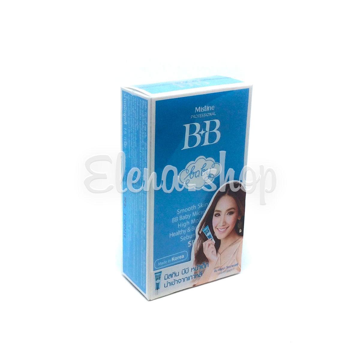 BB крем для разглаживания кожи