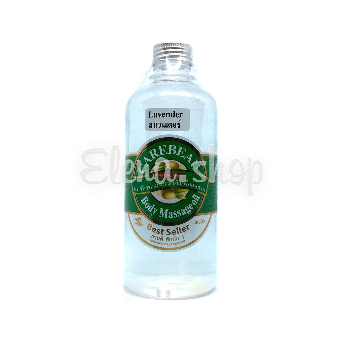 Массажное масло для тела с лавандой Carebeau