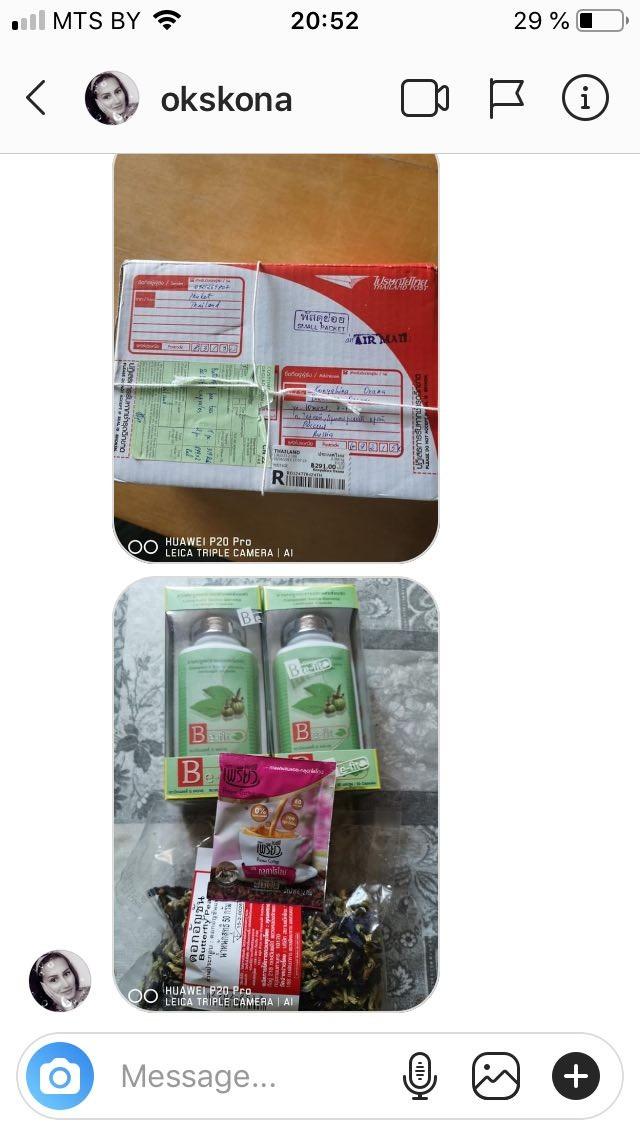 Детокс-капсулы Be-fit для очистки организма и быстрого похудения с Гарцинией Камбоджийской и Сенной